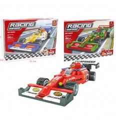 Ausini - racing championship 159 piezas