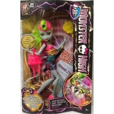 Monster high fusis lagoonafire