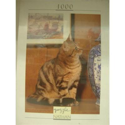 1000 chat au tableau