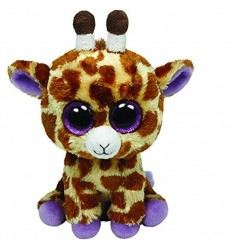 Beanie boos mediano 23 cm. safari